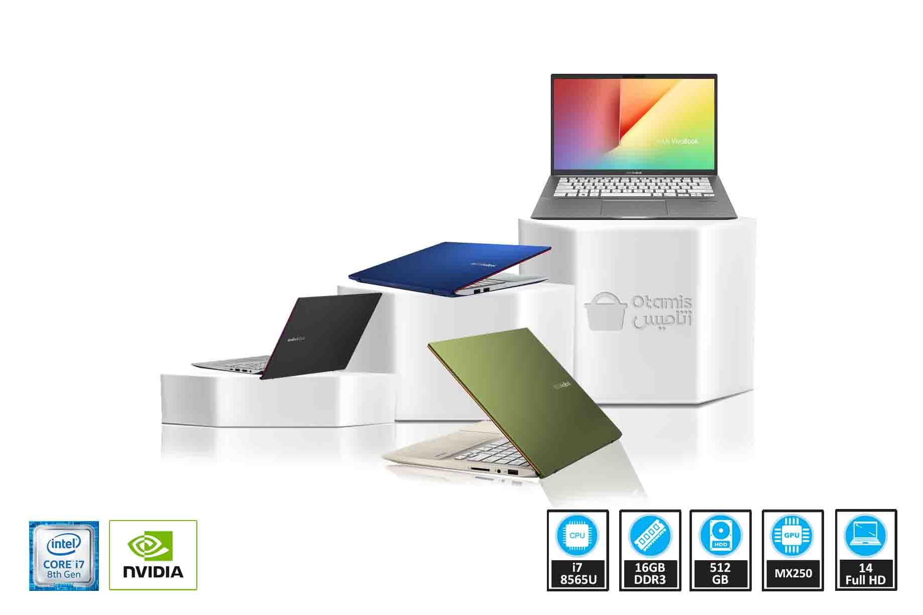 VivoBook S431FL - AM255